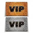Gold and silver VIP cards — Stock Vector #65721519