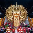 Thousand Hands Guanyin statue — Stock Photo #59437135