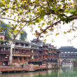Rainbow Bridge on the Tuojiang River, Fenghuang ancient town, China — Stock Photo #63618985