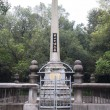������, ������: Tomb of Chinese revolutionary leader Huang Xing on Mount Yuelu Changsha China