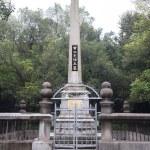 Постер, плакат: Tomb of Chinese revolutionary leader Huang Xing on Mount Yuelu Changsha China