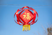Red Chinese lantern hanging against a clear blue sky — Stock Photo