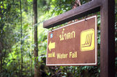 Sign pointing the way to Klong Plu Waterfall, Koh Chang, Thailand — Stock Photo