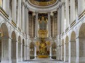 Versailles Royal Chapel — Stock Photo