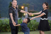 Asian Family portrait — Stock Photo