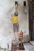 GEORGE TOWN,PENANG ,MALAYSIA- CIRCA March 26, 2015: Public stree — Stock Photo