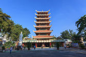 Vietnam National Pagoda ( Vietnam Quoc Tu ) located at district 10. This is a famous pagoda at Ho Chi Minh City. — Stock Photo