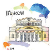 Moscow hand drawing postcard — Stock Vector