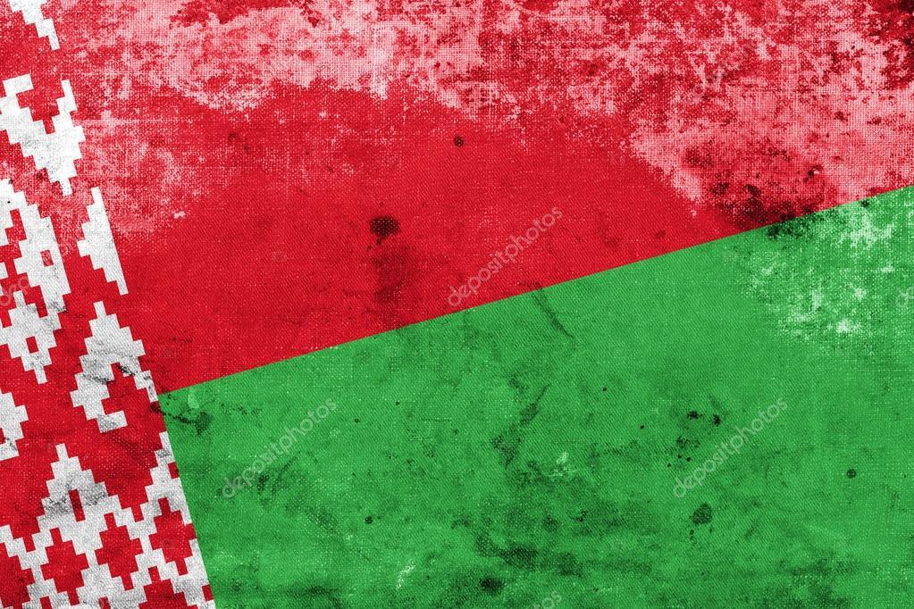 старый флаг белоруссии фото