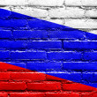 Russia Flag painted on brick wall — Stock Photo #52125205