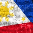Philippines Flag painted on grunge wall — Stock Photo #52964111