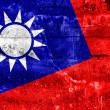 Taiwan Flag painted on grunge wall — Stock Photo #52964317