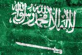 Saudi Arabia Flag painted on grunge wall — Stock Photo