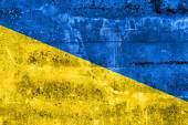 флаг украины, роспись на стене гранж — Стоковое фото
