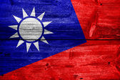 Taiwan Flag painted on old wood plank texture — Stock Photo