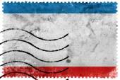 Autonome Republiek van de Krim Flag - oude postzegel — Stockfoto