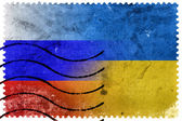 Ukraine and Russia Flag - old postage stamp — ストック写真