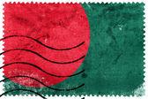 バングラデシュの国旗 - 古い切手 — ストック写真