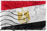 Egypt Flag - old postage stamp — Stock fotografie