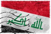 Iraq Flag - old postage stamp — Stock Photo