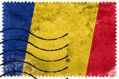 Romania Flag - old postage stamp — Stock Photo