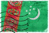 Turkmenistan Flag - old postage stamp — Stock Photo