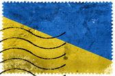 Ukraine Flag - old postage stamp — Foto de Stock