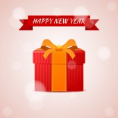 Happy new year abstract gift — Stock Photo