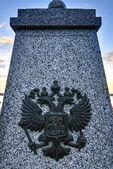 Russian Imperial Eagle, Yalta, Crimea — Stock Photo