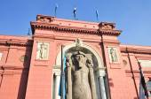Museum of Egyptian Antiquities - Cairo, Egypt — Stock Photo