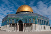 The Dome of the Rock, Jerusalem, Israel — Stock Photo