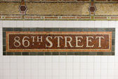 86th Street Subway Station Sign, New York City — Stock Photo