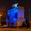 Grand Army Plaza, Brooklyn, New York — Stock Photo #58685681