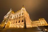 Parliament Building - Budapest, Hungary — Stock Photo