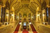 Hungary Parliament Building, Budapest — Foto Stock