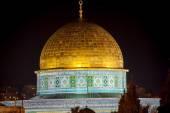Dome of the Rock, Jerusalem, Night — Stock Photo