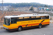Bullet Proof Bus in Gush Etzion, West Bank — Stock Photo