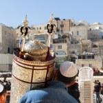 Bar Mitzvah at Western Wall, Jerusalem — Stock Photo #63822591