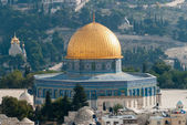 Dome of the Rock, Temple Mount, Jerusalem — Photo