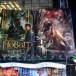 ������, ������: The Hobbit Movie Poster