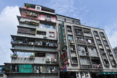 Old apartment block - Macau, China — Stock Photo