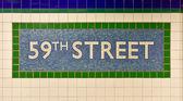 59th Street Columbus Circle Station, New York — Stock Photo