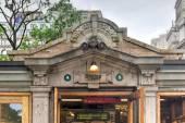 Bowling Green Subway Station — Stock Photo