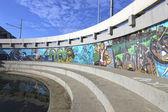 Graffiti on the wall in Kazan — Foto Stock