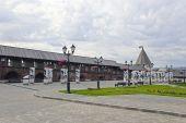 "Exhibition project ""The Eternal Man"" in the Kazan Kremlin — Stockfoto"