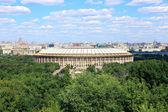 Grand sports arena en moscú — Foto de Stock