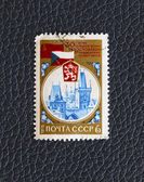 A stamp printed in the USSR, dedicated to the 30th anniversary of the liberation of Czechoslovakia from fascist invaders, circa 1975 — Stock Photo