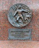 Memorial bronze sign in Victory Park, dedicated to the victory in World War II — Stock Photo