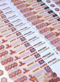 Background from set of banknotes of five thousand Russian rubles — Stock Photo