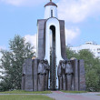 Постер, плакат: Sons of the Motherland monument who died outside